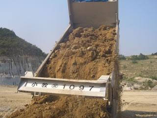 珪砂を降ろす